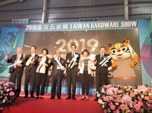 zjdzqn.cn THS 2019 Polishes Reputation as the Place to Go for Hardware Indu...