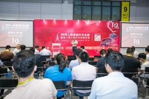 zjdzqn.cn Fastener Expo Shanghai 2020
