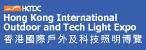 Cens.com 秋季燈飾展暨戶外燈展