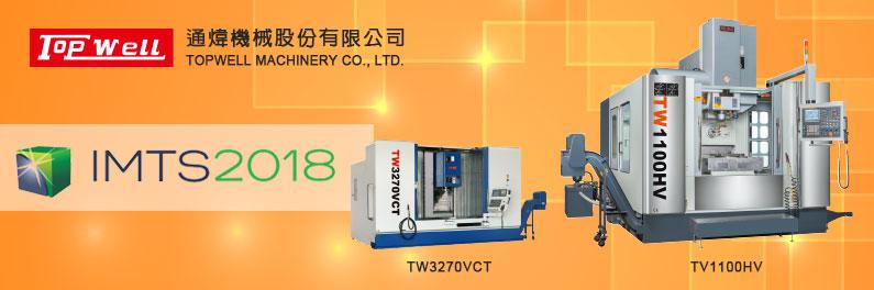 CENS.com TOPWELL MACHINERY CO., LTD.