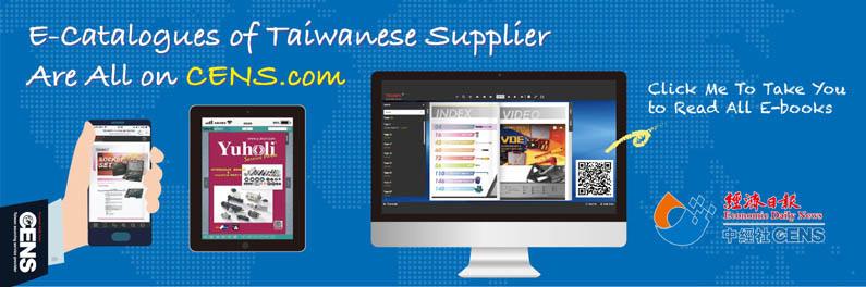CENS.com CENS VIP e-BOOK