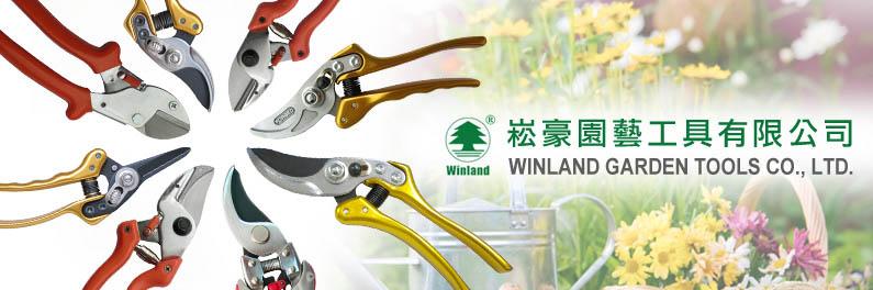 WINLAND GARDEN TOOLS CO., LTD.