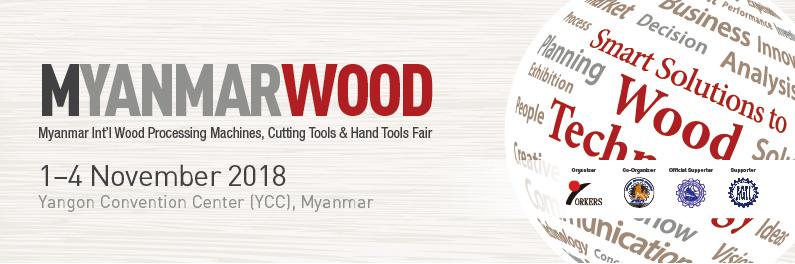 CENS.com 緬甸木工機展