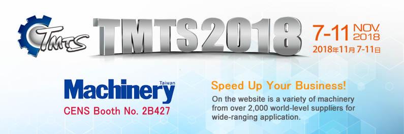 CENS.com TMTS 台灣工具機展