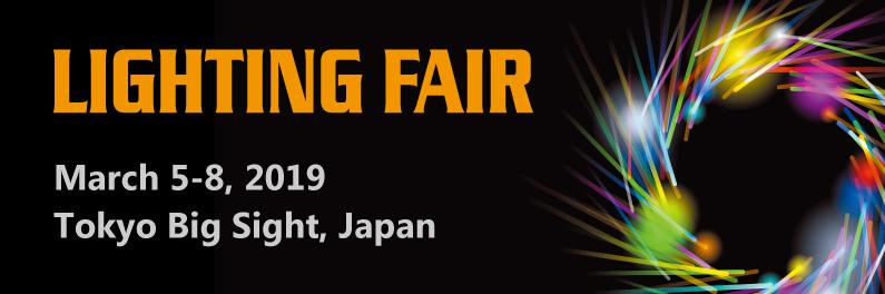 CENS.com 2019東京照明展
