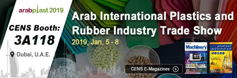 CENS.com 2019杜拜橡塑膠機械展
