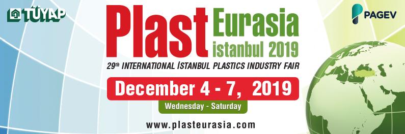 CENS.com 土耳其機械展9.1-12.15