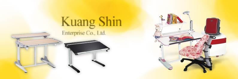CENS.com KUANG SHIN ENTERPRISE CO., LTD.