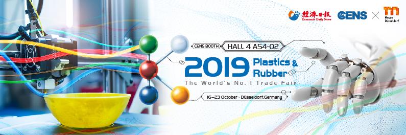CENS.com K Trade Fair - International Trade Fair No. 1 for Plastics and Rubber Worldwide