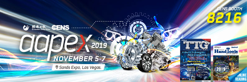 AAPEX - Automotive Aftermarket Products Expo