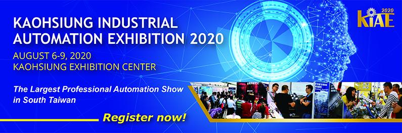2020高雄自動化工業展