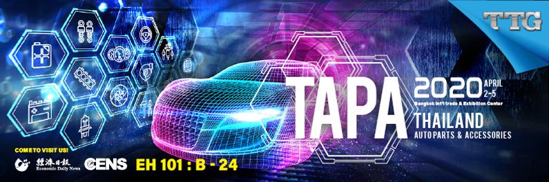 2020 TAPA 泰國汽配展 A2