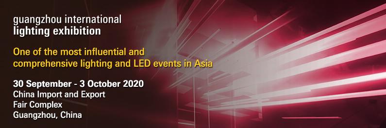 2020廣州燈展-交換廣告