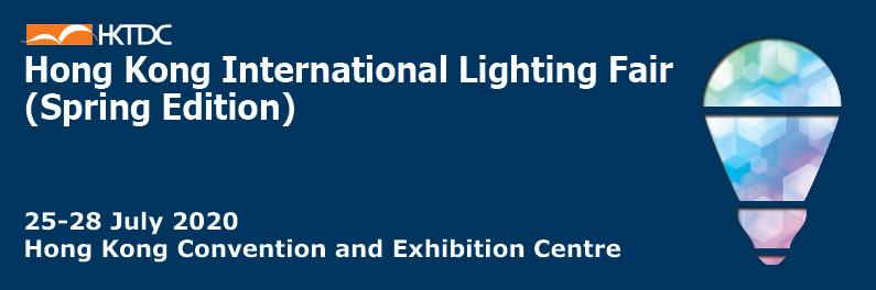 HKTDC April 2020 exhibitions