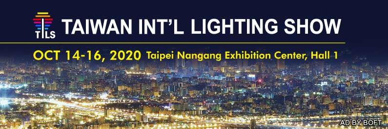 2020 TAIWAN INT'L LIGHTING SHOW