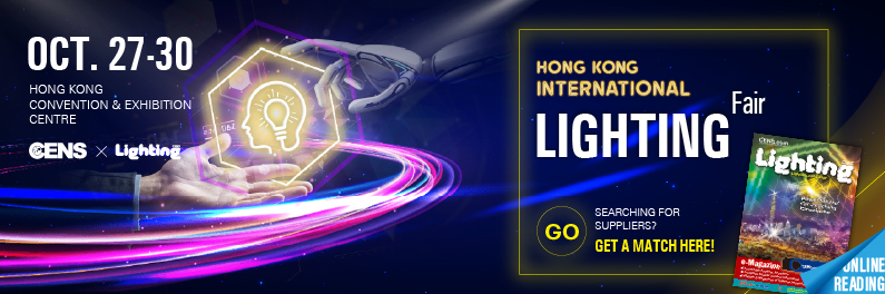 CENS online trade show- Global lighting exhibitions