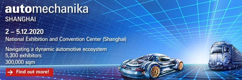 2020上海汽配展