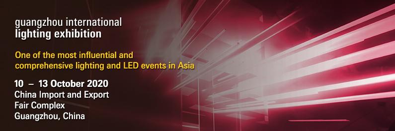 2020 Guangzhou International Lighting Exhibition