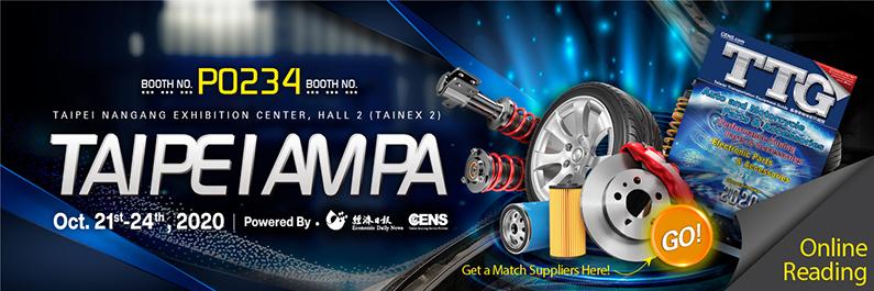 2020Taipei AMPA SHOW