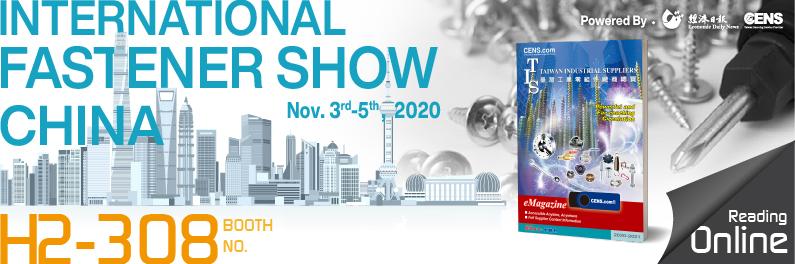 2020 International Fastener Show China