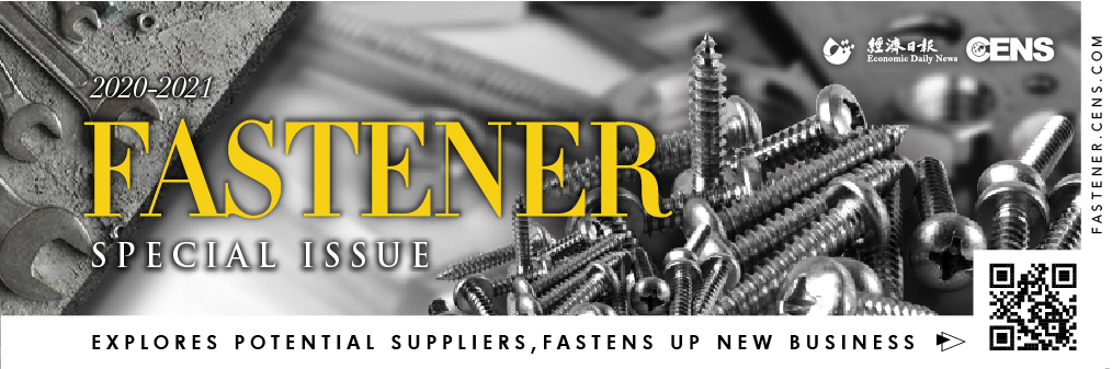2020 Fasteners E-Magazine