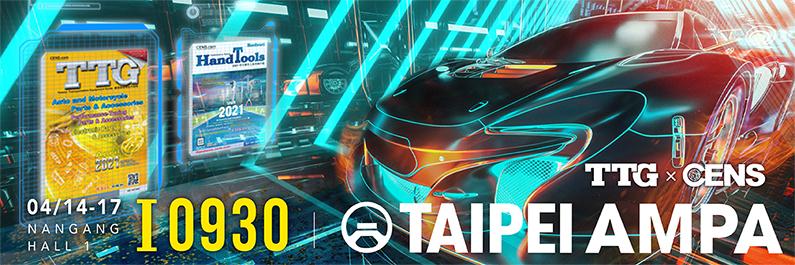 2021 Taipei AMPA (B1)