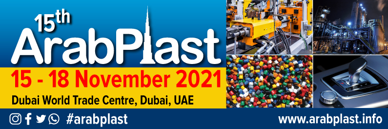 Arabplast Dubail_2021.11.15-18