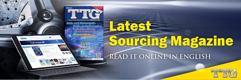 TTG-Taiwan Transportation Equipment Guide (TTG)2021-09 Edition