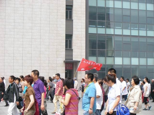 Liaoning Taiwan Trade Fair