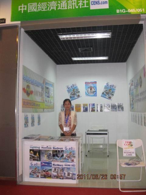 China (Shenzhen) Hongkong & Taiwan Commodity Trade Fair