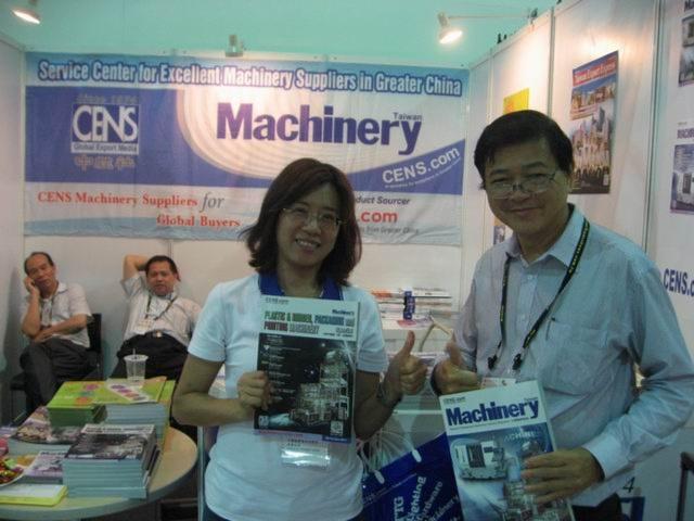 FOODTECH & PHARMATECH TAIPEI - Taipei Int`l Food Processing & Pharm. Machinery Show