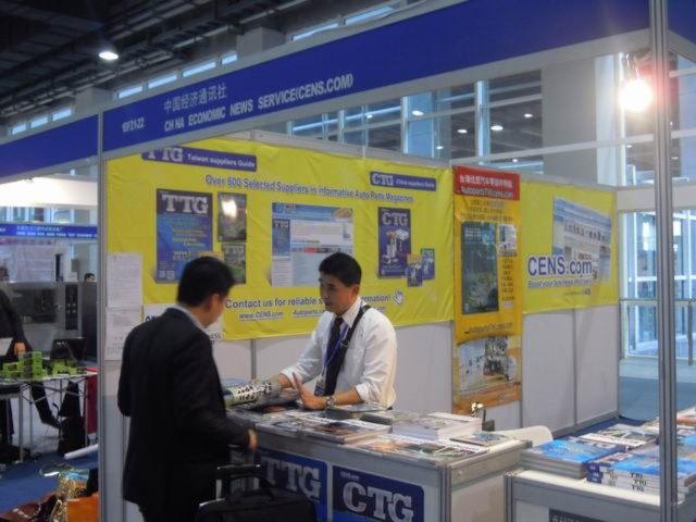 Auto Guangzhou - Guangzhou International Auto Parts & Accessories