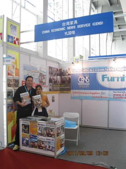 CIFF - China International Furniture Fair (Guangzhou) (Home Furniture) (Autumn)