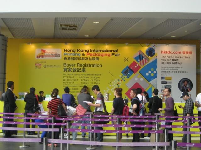 Hong Kong International Printing & Packaging Fair