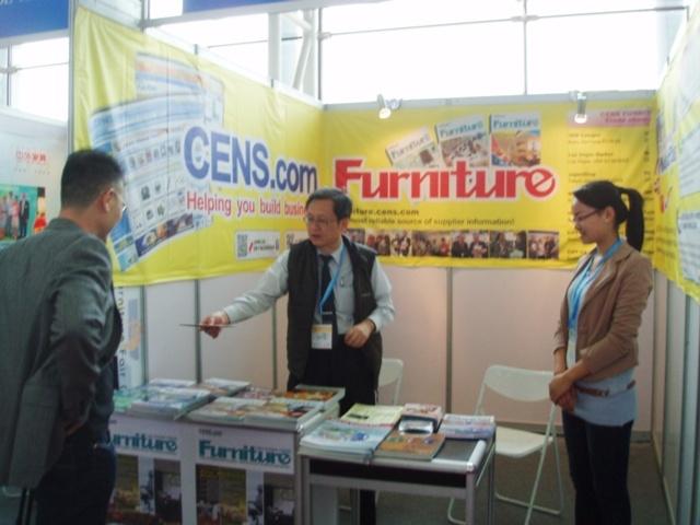 CIFF Guangzhou - China international Furniture Fair (Office Show)