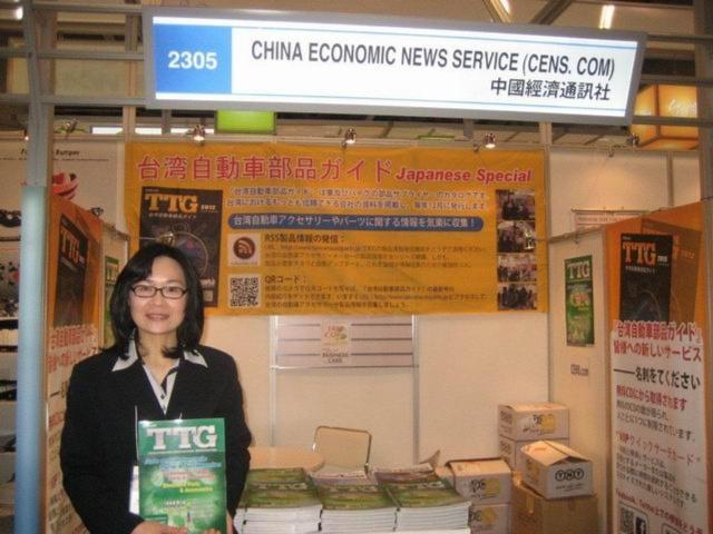IAAE -  International Auto Aftermarket Expo