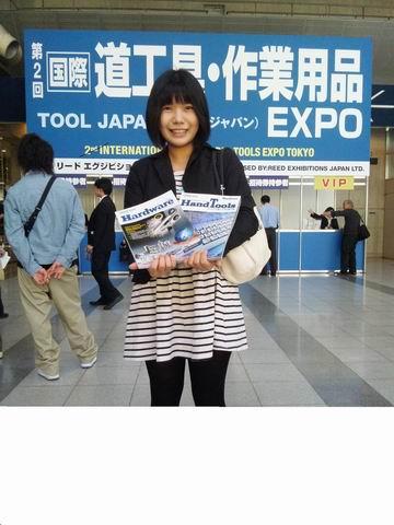 International Hardware & Tools Expo Tokyo (TOOL JAPAN)