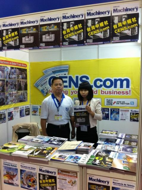DMP - China Dongguan International Mould and Metalworking Exhibition
