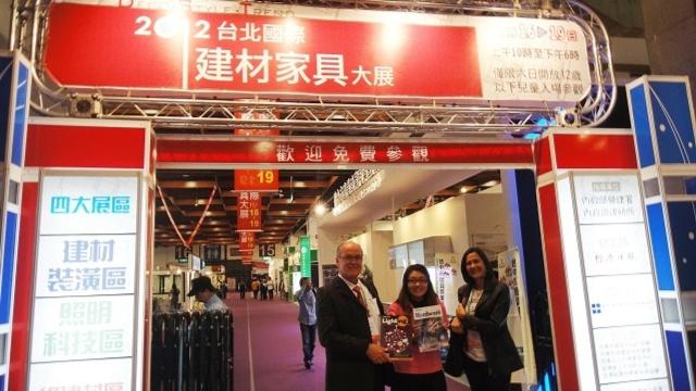 Taipei International Building Materials, Kitchenware, Furniture & Lighting Show
