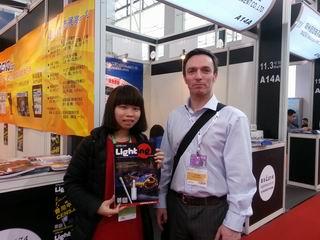 LED China - LED Application Exhibition