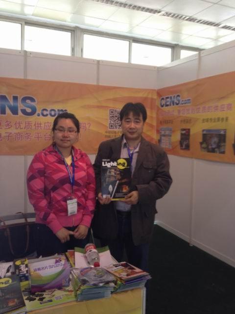 China Lighting Expo