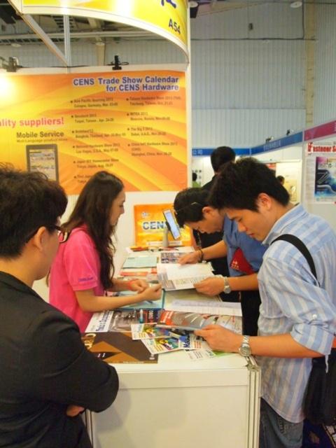 THS - Taiwan Hardware Show
