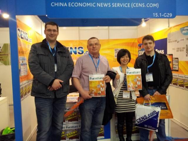CIFM / interzum guangzhou 2018