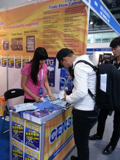 Auto Guangzhou - Guangzhou International Auto Parts & Accessories