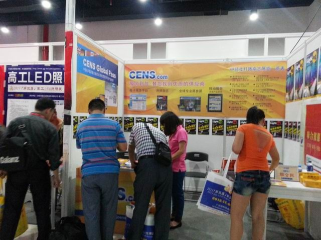 GILF - China (Guzhen) International Lighting Fair
