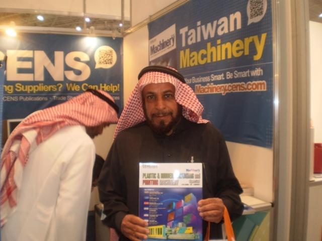 Saudi Plastics and Petrochem (PPSG)