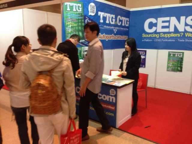 INAPA--The Indonesia International Auto Parts, Accessories And Equip Exhibition & Conference
