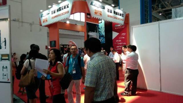 CIMES - China Int`l Machine Tool & Tools EXhibition