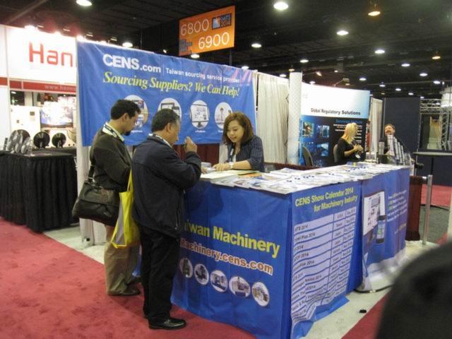 IMTS - International Manufacturing Technology Show