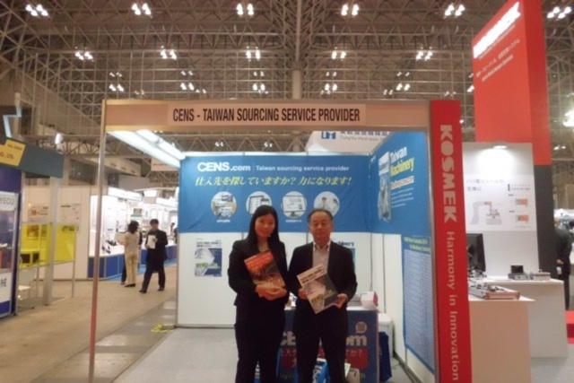 IPF Japan - International Plastic Fair